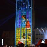 3D мапинг светлинно шоу в нощта на карнавала в Габрово