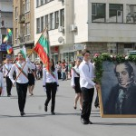 24 май – ден на българската просвета и култура и на славянската писменост