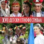 Деца от Габрово и Севлиево взеха награди от Етнофестивала на КНСБ