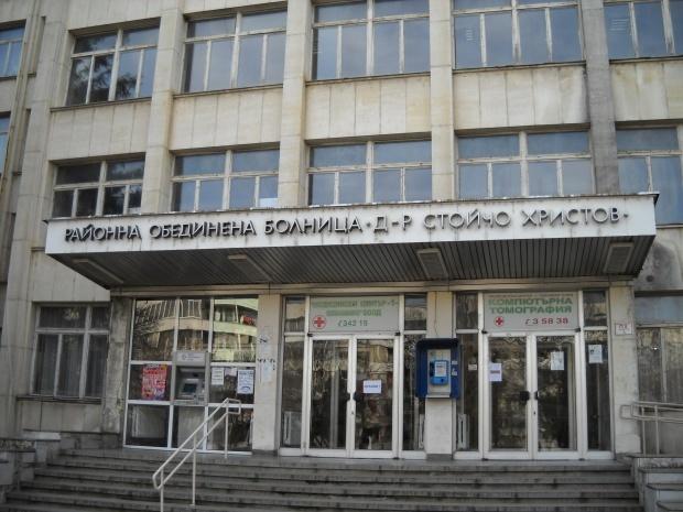 снимка: Община Севлиево, Архив
