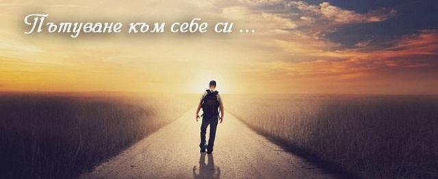 снимка: Илиян Станев