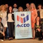 Общината с представител в ръководството в АСКО