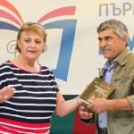 Връчиха наградите от Първия национален панаир на музейната книга