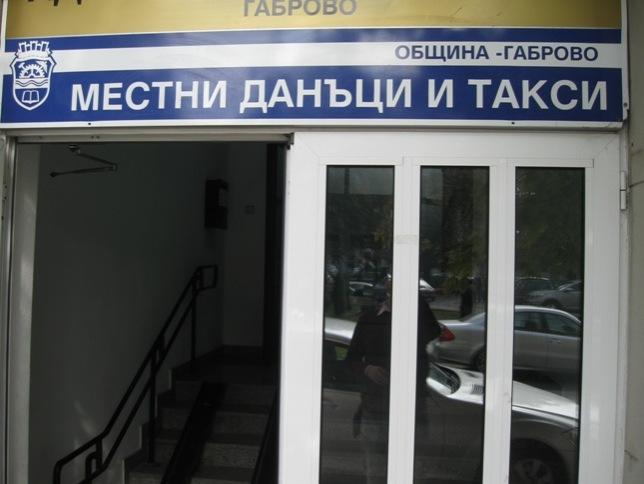 Архив © Copyright — Gabrovo News. All Rights Reserved