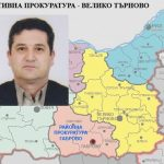 Нов зам. – районен прокурор в Районна прокуратура – Габрово
