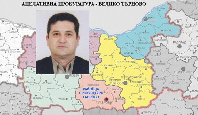 снимка: Апелативна прокуратура - Велико Търново