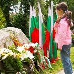Габрово почете 179 години от рождението на Васил Левски