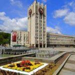 Одобрен е проект за градско възстановяване и развитие