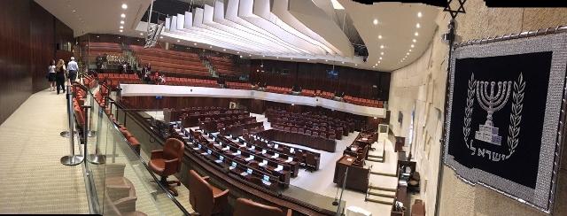 Парламентът, т. н. Кнесет - поглед отвътре