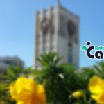 Лагер за иновации в Габрово
