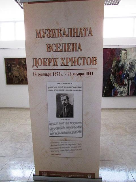 """снимка: РБ """"Априлов - Палаузов"""""""