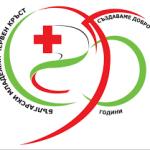 На днешния ден Българският младежки Червен кръст отбелязва 95 години от създаването си