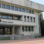 Община Севлиево кани на обществено обсъждане