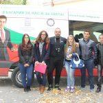 Научна експедиция на ЮНЕСКО в Дряновско