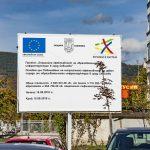 """Начална пресконференция по """"Енергийна ефективност на образователната инфраструктура в град Севлиево"""""""