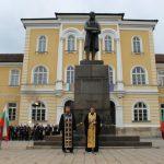Габрово ще отбележи Деня на народните будители (Програма)