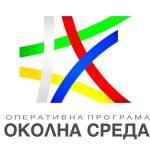 РСУО Севлиево – бенефициент по проект за третиране на битови отпадъци