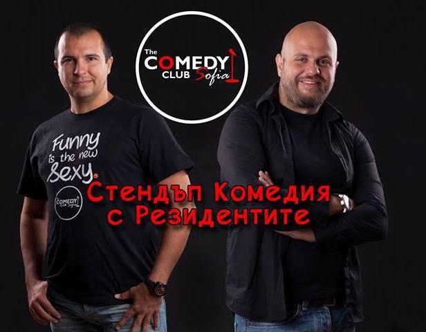 снимка: Дом на хумора и сатирата