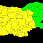 Жълт код за сняг в двадесет области е обявен за утре – 29 ноември