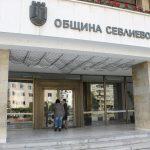 Изплащат възнагражденията на членовете на СИК – Севлиево