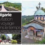 Габрово с висока оценка за туристическа дестинация в България