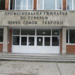 """Ученици и учители от ПГТ """"Пенчо Семов"""" в подкрепа на Николай Тихолов"""