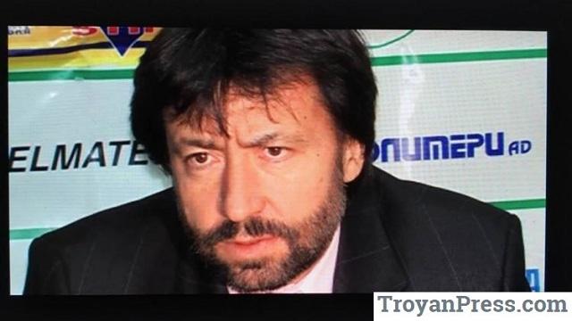 снимка: Troyanpress.com