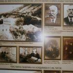 Изложба за силата и духа на прогресивните българи