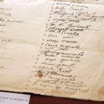 182 години от откриване на габровското училище