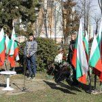 Габрово ще отбележи 144 години от гибелта на Васил Левски