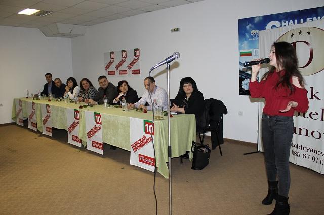 """снимка: Пресцентър """"БСП за България"""""""