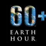 Габрово отвори очи за планетата в Часа на Земята