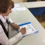 Асоциацията по ВиК Габрово заседава извънредно при областния