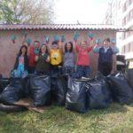 Обирането на боклука: Началото!