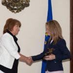 Символът на държавността премина в ръцете на Невена Петкова