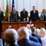 Кристина Сидорова положи клетва като народен представител