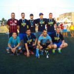 """""""Копакабана"""" стана отбор на месец юни на Неделната"""