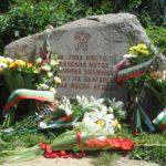 Габрово ще отбележи 180 години от рождението на Васил Левски