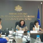 Областният на среща в МРРБ по въпросите с АВиК