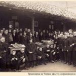 Войните от 1912-1918 и отражението им върху училището, показва изложба на НМО