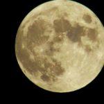 Частичното лунно затъмнение ще бъде наблюдавано и от Габрово