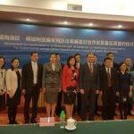 Севлиево посреща китайска делегация
