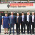 Сътрудничество между Севлиево и Нанхай в икономиката, културата, туризма и медицината
