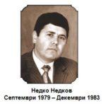 Напусна ни Недко Недков, бивш кмет на Габрово