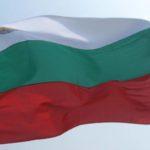 Днес се навършват 109 години от Независимостта на България