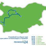 Promedica24 на турне и в Габрово – сигурна и доходна работа в Германия!