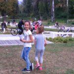 """Стотици младежи се събраха за """"Вечер в парка"""" Маркотея"""