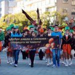 """Севлиевски деца представят спектакъла """"Приказка за тиквата"""""""