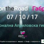 Тази събота  EDIT и Googlе идват в Габрово