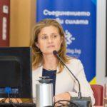 Областният откри събитията за председателството и членството ни в ЕС